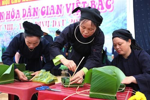 Đắk Lắk sẽ tổ chức nhiều hoạt động văn hóa, thể thao trong dịp Tết Kỷ Hợi - Ảnh 1.