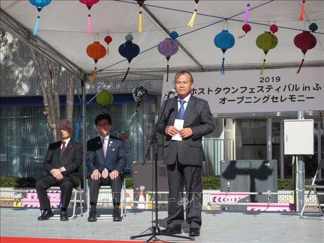 Fukushima tràn ngập trong bầu không khí lễ hội mang đậm nét Việt Nam - Ảnh 2.