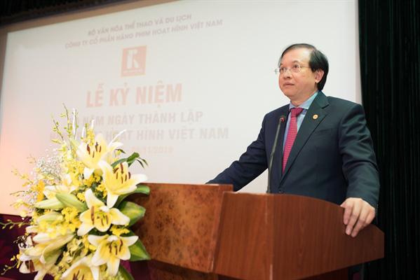 Nhiều bộ phim hoạt hình được các thế hệ trẻ em Việt Nam yêu thích và đón nhận nồng nhiệt - Ảnh 1.