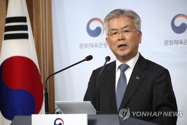 Hàn Quốc: Công bố kế hoạch Thúc đẩy giao lưu văn hóa, thể thao liên Triều - Ảnh 1.