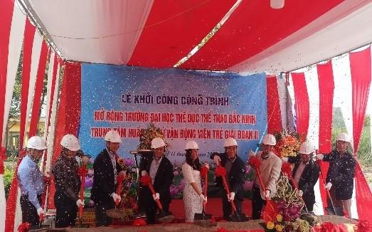 Khởi công dự án Mở rộng trường Đại học Thể dục Thể thao Bắc Ninh - Trung tâm huấn luyện vận động viên trẻ giai đoạn II - Ảnh 1.