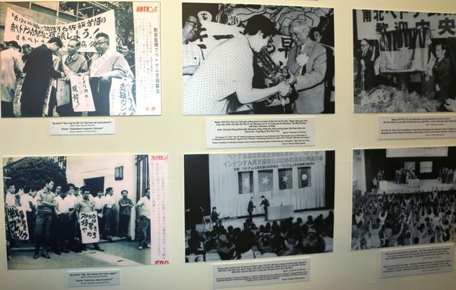 Giới thiệu hơn 400 hình ảnh, tài liệu về làn sóng phản đối cuộc chiến tranh của Mỹ ở Việt Nam - Ảnh 1.