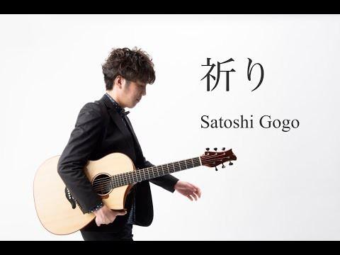 Nghệ sĩ guitar xuất sắc của Nhật Bản lưu diễn tại Việt Nam - Ảnh 1.