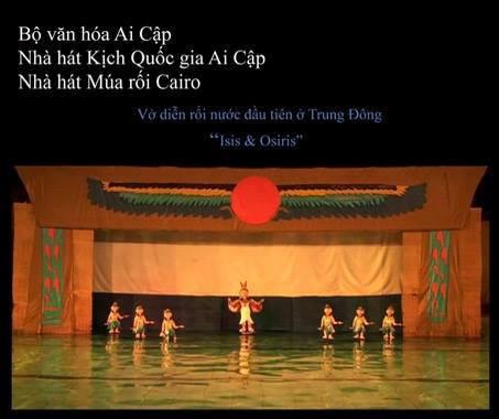 Biểu diễn vở múa rối nước đầu tiên ở Trung Đông Isis & Osiris tại Hà Nội - Ảnh 1.