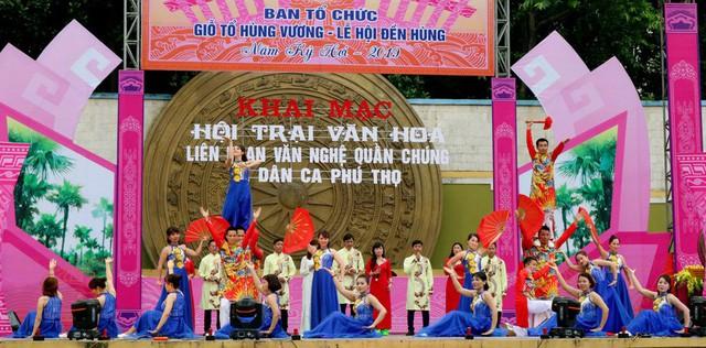 Khai mạc Hội trại văn hóa và Liên hoan văn nghệ quần chúng, dân ca Phú Thọ 2019 - Ảnh 1.