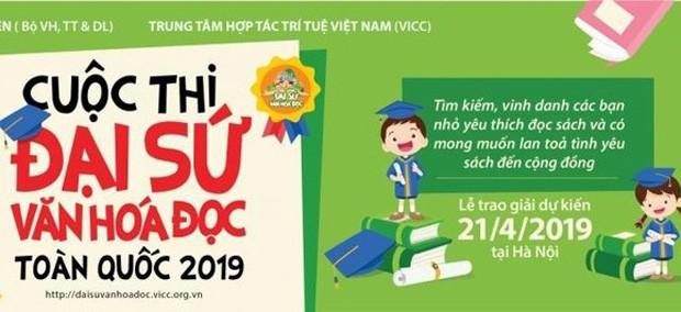Điểm báo hoạt động ngành Văn hóa, Thể thao và Du lịch ngày 18/4/2019 - Ảnh 1.