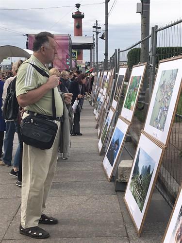 Hàn vạn khán giả tới xem nghệ sỹ Việt biểu diễn tại lễ kỷ niệm 316 năm thành lập thành phố St.Petersburg - Ảnh 10.
