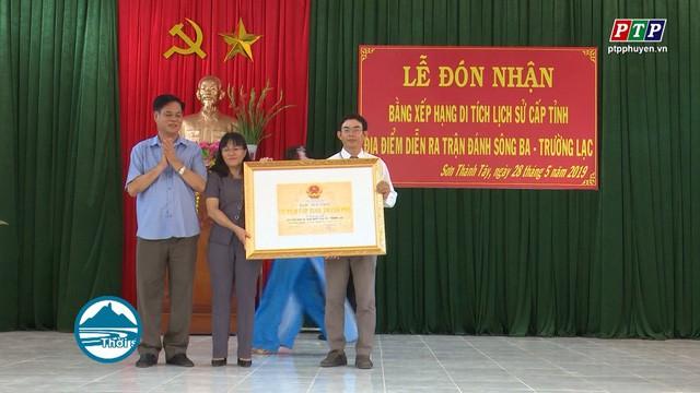 Phú Yên: Đón nhận Bằng Di tích lịch sử cấp tỉnh Địa điểm diễn ra trận đánh Sông Ba - Trường Lạc - Ảnh 1.