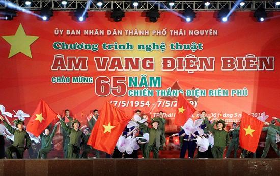 Trường CĐ VHNT Việt Bắc thực hiện chương trình nghệ thuật Âm vang Điện Biên tại Thái Nguyên - Ảnh 2.