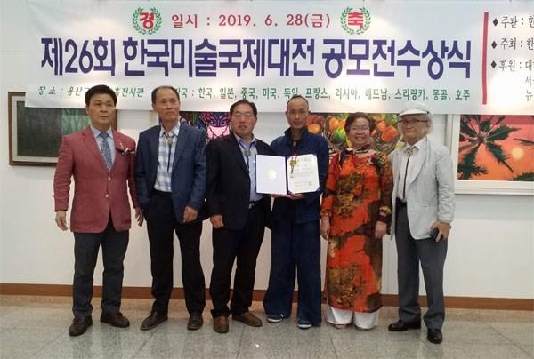 6 họa sĩ Việt Nam được đánh giá cao tại triển lãm quốc tế - Ảnh 3.