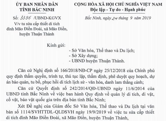 Bắc Ninh tu sửa cấp thiết di tích đình Mão Điền Đoài     - Ảnh 1.