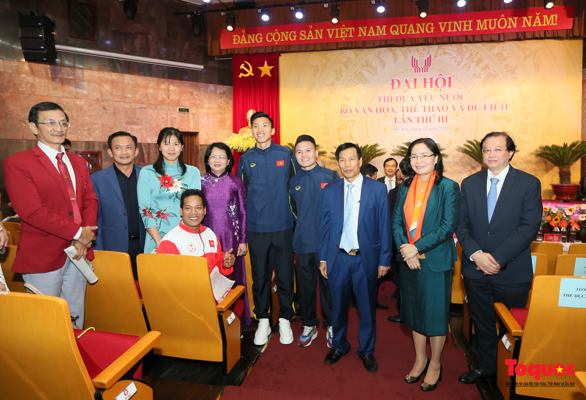 Phó Chủ tịch nước Đặng Thị Ngọc Thịnh, Bộ trưởng Nguyễn Ngọc Thiện và các đại biểu dự Đại hội
