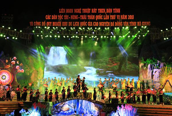 Liên hoan nghệ thuật hát Then, đàn Tính toàn quốc lần thứ VII sẽ diễn ra tại Sơn La - Ảnh 1.