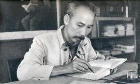 Đạo đức công vụ theo Tư tưởng Hồ Chí Minh - Ảnh 1.