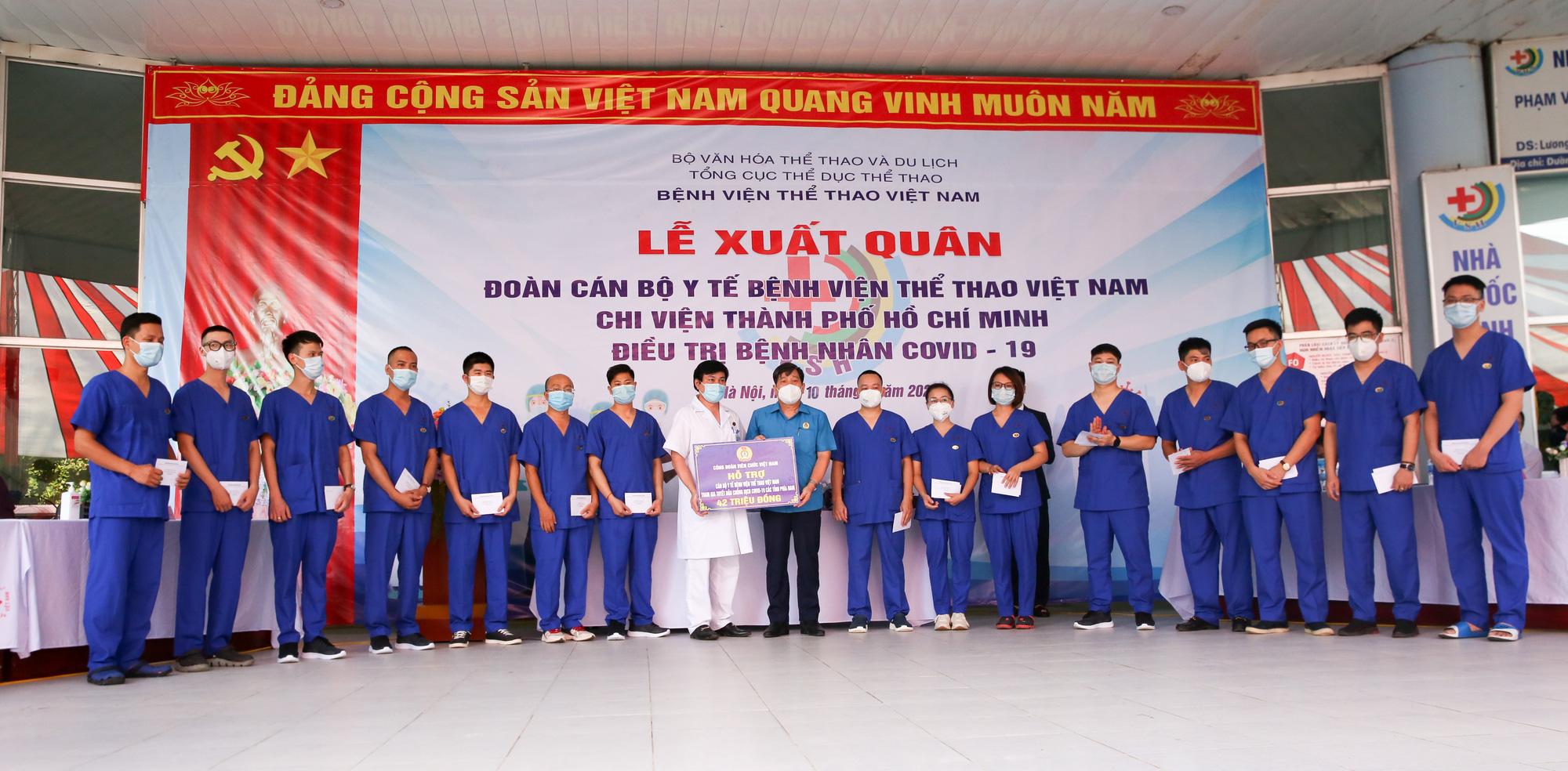 Bệnh viên Thể thao Việt Nam xuất quân tăng cường lực lượng vào miền Nam chống dịch - Ảnh 9.
