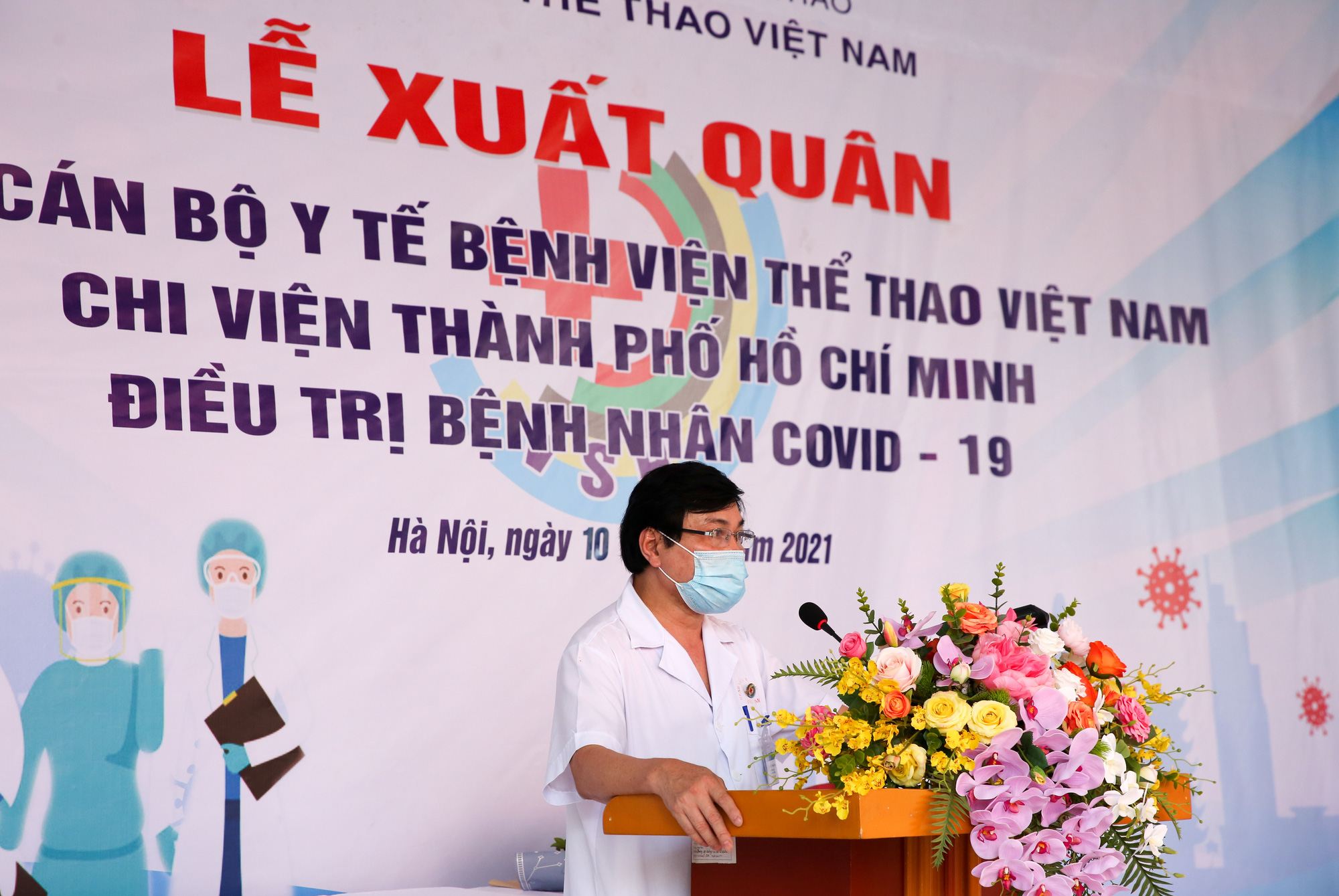 Bệnh viên Thể thao Việt Nam xuất quân tăng cường lực lượng vào miền Nam chống dịch - Ảnh 6.