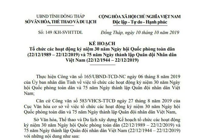 Đồng Tháp: Đa dạng hoạt động VHTT kỷ niệm 30 năm Ngày hội Quốc phòng toàn dân và 75 năm Ngày thành lập Quân đội Nhân dân Việt Nam - Ảnh 1.