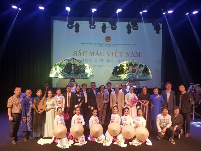 Ấn tượng những nét văn hóa đầy sức cuốn hút của Việt Nam tại Hàn Quốc - Ảnh 2.