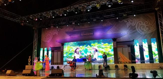 Ấn tượng những nét văn hóa đầy sức cuốn hút của Việt Nam tại Hàn Quốc - Ảnh 8.