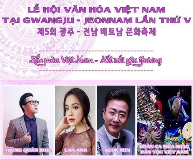 Lễ hội Văn hóa Việt Nam lần thứ 5 tại Gwangju – Jeonnam - Ảnh 1.