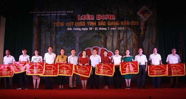Nhiều giải A đã được trao tại Liên hoan Tiếng hát chèo tỉnh Bắc Giang năm 2019 - Ảnh 1.