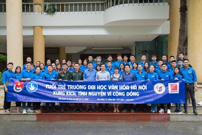 Trường Đại học Văn hóa Hà Nội: Phát huy tinh thần xung kích, tình nguyện vì cộng đồng - Ảnh 3.