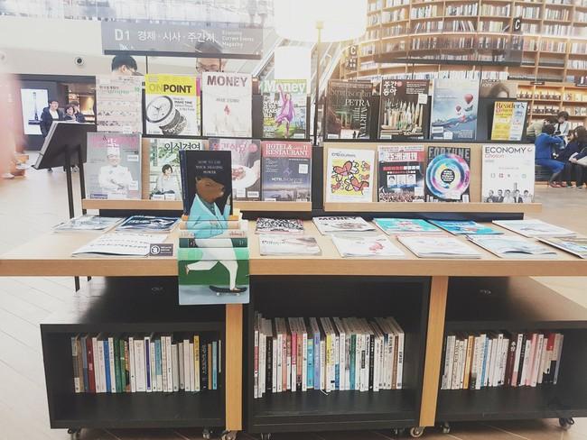 Chiêu hút khách du lịch đến thư viện ở Hàn Quốc - Ảnh 2.