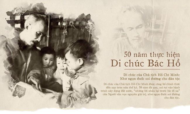 Hà Nội tổ chức lễ kỷ niệm 50 năm thực hiện Di chúc của Chủ tịch Hồ Chí Minh và 50 năm Ngày mất của Người - Ảnh 1.