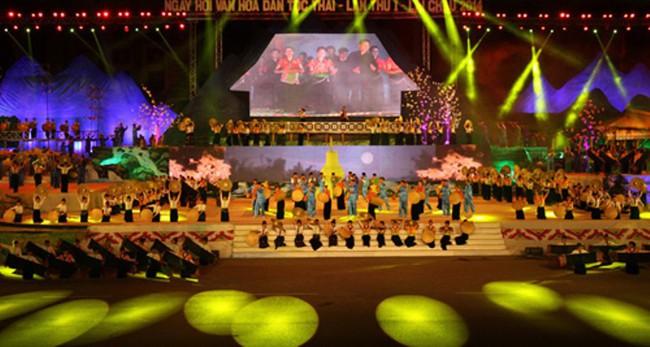 Bảo tồn, phát huy bản sắc văn hóa dân tộc Thái trong thời kỳ hội nhập và phát triển - Ảnh 1.