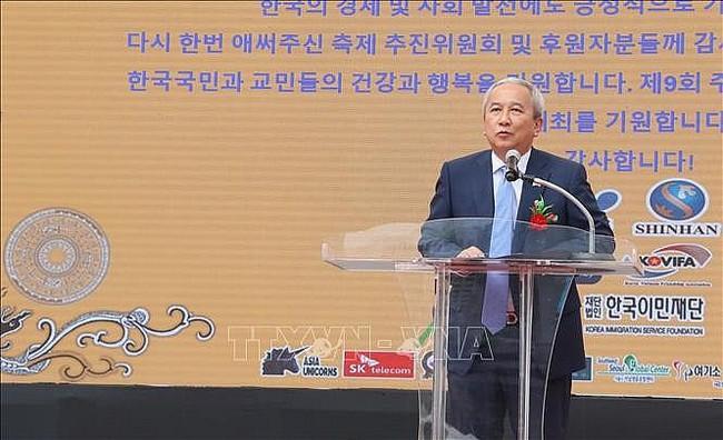 Lễ hội Văn hóa Việt Nam tại Hàn Quốc - Ảnh 1.