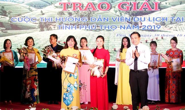 Phú Thọ: Nâng cao chất lượng nguồn nhân lực ngành du lịch - Ảnh 1.