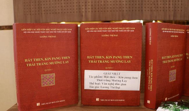 21 tác phẩm được trao Giải thưởng Văn học, Nghệ thuật tỉnh Điện Biên lần thứ III - Ảnh 4.