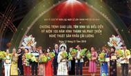 Cụm tin văn hóa tiêu biểu tại các tỉnh Đông Nam bộ từ ngày 13-15/1/2019