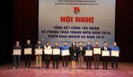 Công tác Đoàn Thanh niên Bộ VHTTDL 2019: Tiếp tục phát huy thế mạnh