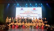 Tổ chức Tuần Văn hóa Campuchia tại Việt Nam 2019