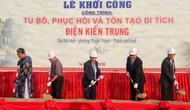 Bộ trưởng Nguyễn Ngọc Thiện dự lễ khởi công tu bổ, phục hồi và tôn tạo điện Kiến Trung