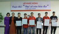 Hơn 500.000 học sinh, sinh viên tham gia Cuộc thi