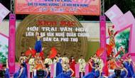 Khai mạc Hội trại văn hóa và Liên hoan văn nghệ quần chúng, dân ca Phú Thọ 2019