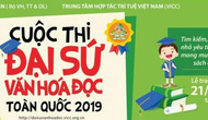 Điểm báo hoạt động ngành Văn hóa, Thể thao và Du lịch ngày 18/4/2019