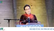 Chủ tịch Quốc hội dự khai mạc triển lãm về Chủ tịch Hồ Chí Minh tại trụ sở UNESCO