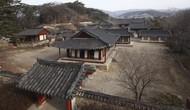 Thư viện cổ của Hàn Quốc được xét công nhận di sản thế giới