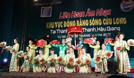 13 tỉnh tham gia Liên hoan Âm nhạc Đồng bằng sông Cửu Long 2019