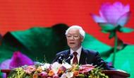 Lễ kỷ niệm cấp Quốc gia 50 năm thực hiện Di chúc của Chủ tịch Hồ Chí Minh và 50 năm Ngày mất của Người