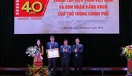 Lễ kỷ niệm 40 năm thành lập Viện Phim Việt Nam