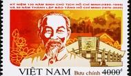 Phát hành đặc biệt bộ tem Kỷ niệm 130 năm sinh Chủ tịch Hồ Chí Minh