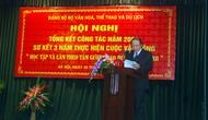 Đảng ủy Bộ VHTTDL: Đẩy mạnh các hoạt động kỷ niệm những ngày lễ lớn năm 2010