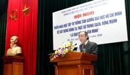"""Hội nghị triển khai cuộc vận động """"Học tập và làm theo tấm gương đạo đức Hồ Chí Minh"""" năm 2010"""