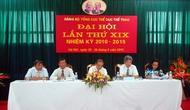 Đại hội đại biểu Đảng bộ Tổng cục TDTT nhiệm kỳ XIX thành công tốt đẹp