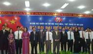 Đại hội Đại biểu Đảng bộ Khối cơ sở Bộ VHTTDL lần thứ VIII