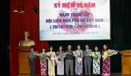 """Kỷ niệm 80 năm Ngày thành lập Hội LHPN Việt Nam và Tổng kết 5 năm phong trào thi đua """"Giỏi việc nước, đảm việc nhà"""""""